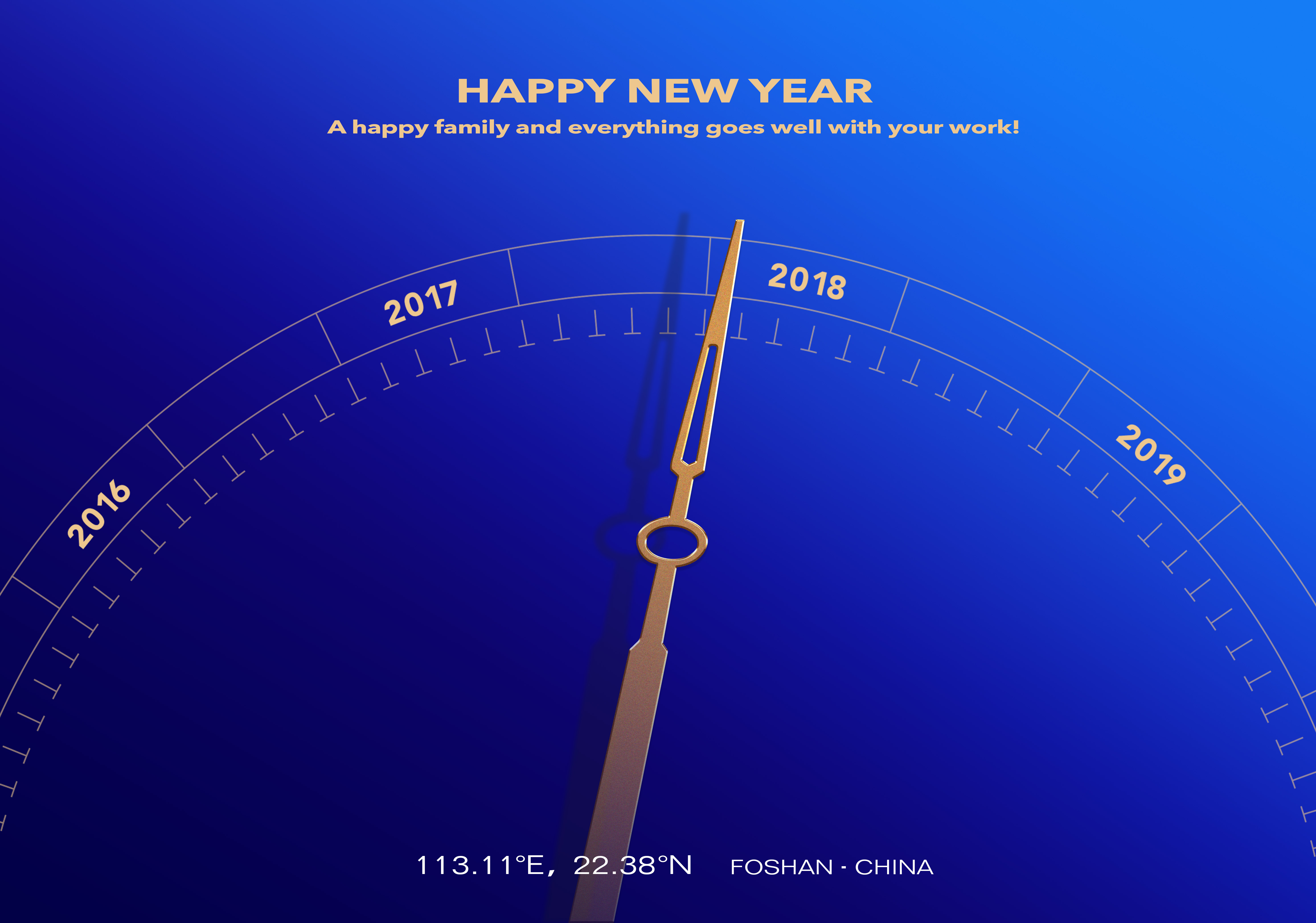 The New Year message of 2018 from the Chairman Cuhui Dai